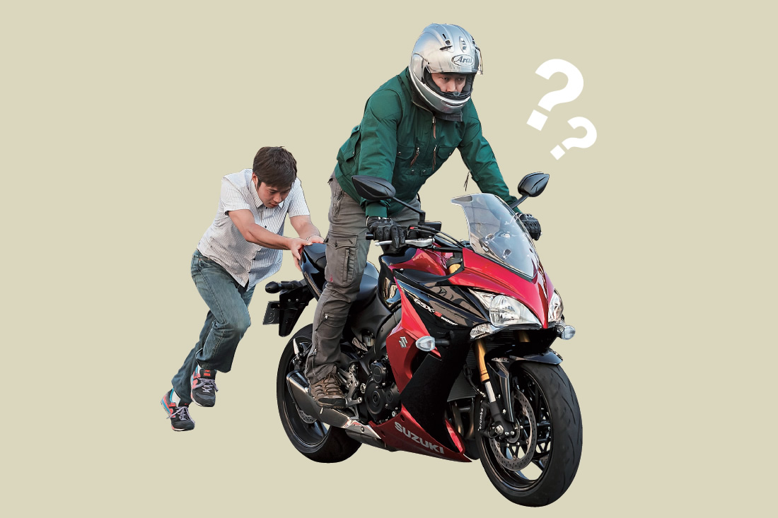 """いまどきのバイクは""""押しがけ""""が通用しない!?"""