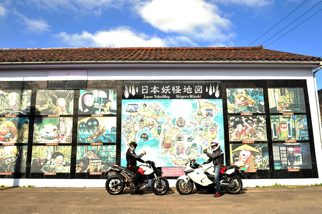 水木しげるロード(鳥取県境港市)で妖怪とマスツーリング?!